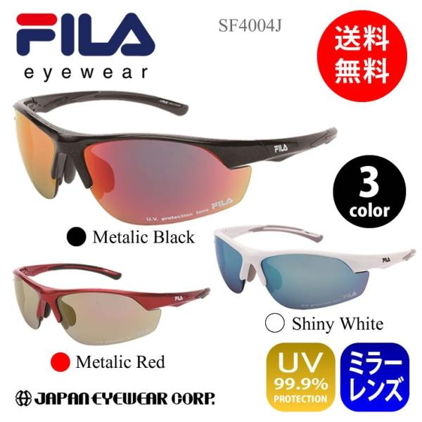 スポーツサングラスFILAフィラSF4004JUVカット99%プラスチック製ミラーレンズ野球サイクリングジョギングゴルフマラソン