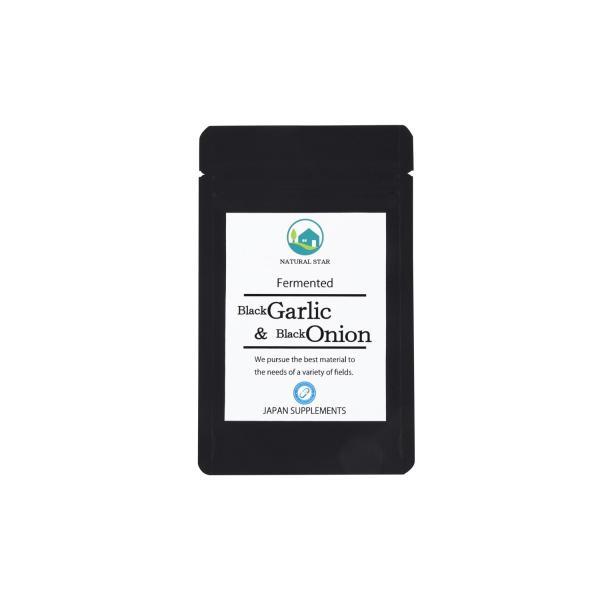 醗酵黒にんにく 醗酵黒たまねぎ配合サプリメント 目安20~30日分 Black Garlic&Black Onion|japan-supplements|02