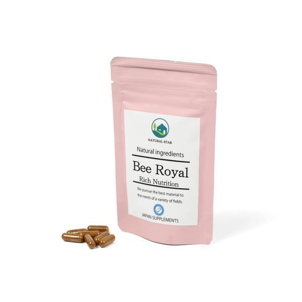 蜂の子サプリメント 1粒あたり340mg 目安20~30日分 Bee Royal|japan-supplements