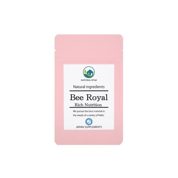 蜂の子サプリメント 1粒あたり340mg 目安20~30日分 Bee Royal|japan-supplements|02