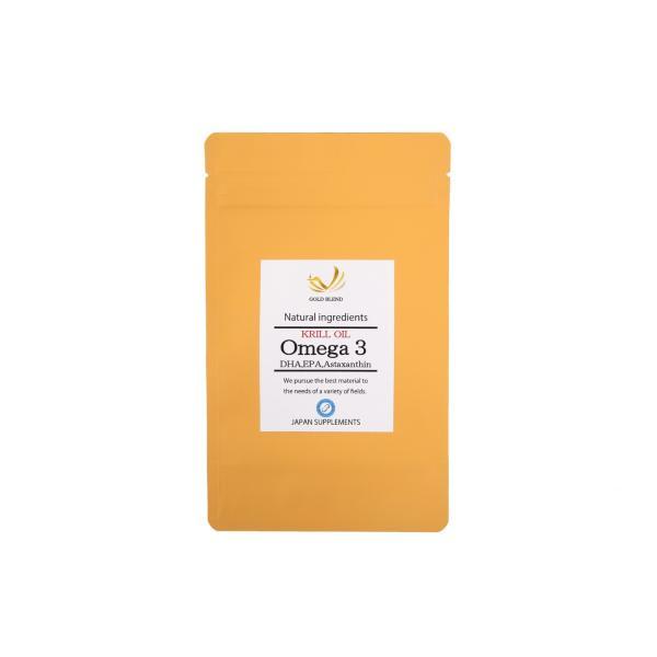 EPA DHA アスタキサンチン含有クリルオイル 目安15~30日分 KRILL OIL Omega3|japan-supplements|02