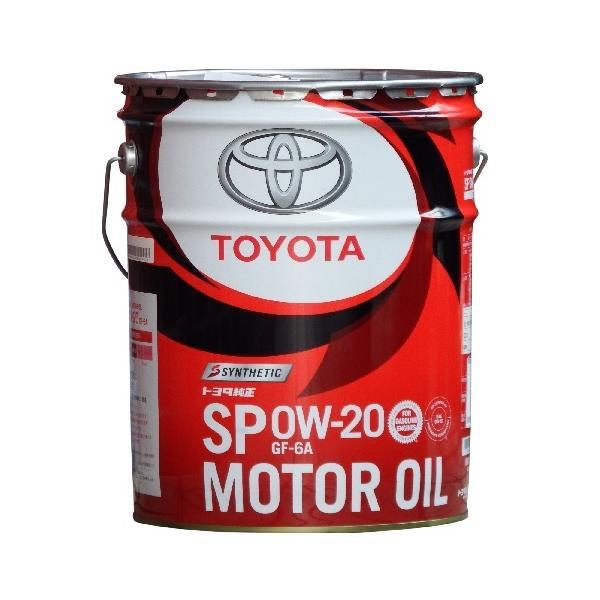 トヨタ純正・キャッスルオイル・SP 0W20 GF-6A ペール缶20L 08880-13203(旧08880-12603)※他商品との同梱包不可