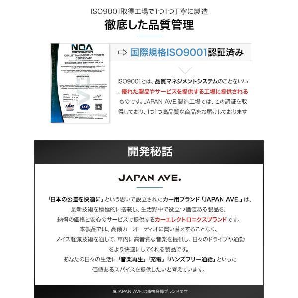 FMトランスミッター  Bluetooth 高音質 fm トランスミッター iPhone 車 音楽 アプリ USB ウォークマン 12V 24V|japanave-y-shop|14