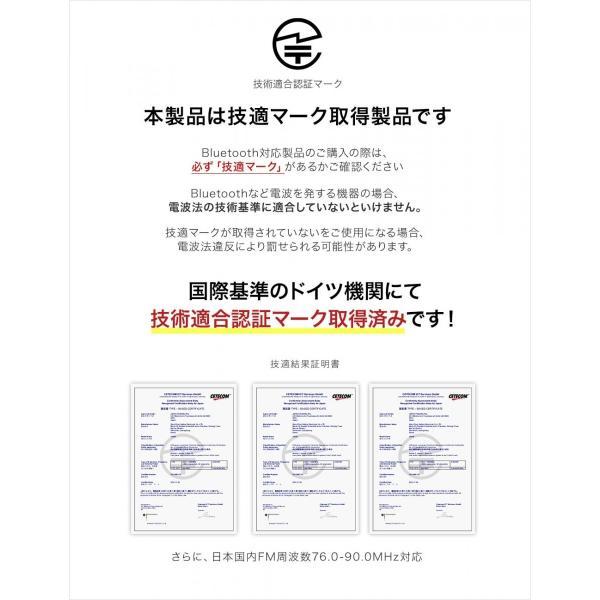 FMトランスミッター  Bluetooth 高音質 fm トランスミッター iPhone 車 音楽 アプリ USB ウォークマン 12V 24V|japanave-y-shop|17