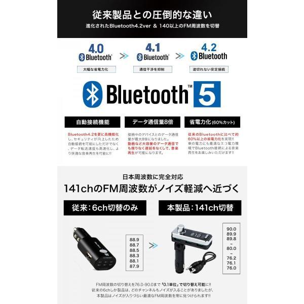 FMトランスミッター  Bluetooth 高音質 fm トランスミッター iPhone 車 音楽 アプリ USB ウォークマン 12V 24V|japanave-y-shop|07
