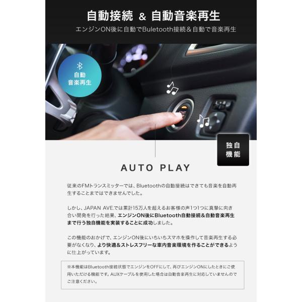 FMトランスミッター  Bluetooth 高音質 fm トランスミッター iPhone 車 音楽 アプリ USB ウォークマン 12V 24V|japanave-y-shop|09
