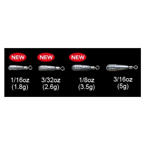 フィッシュアロー 2018 フリリグシンカー タングステン ライト 1.8g