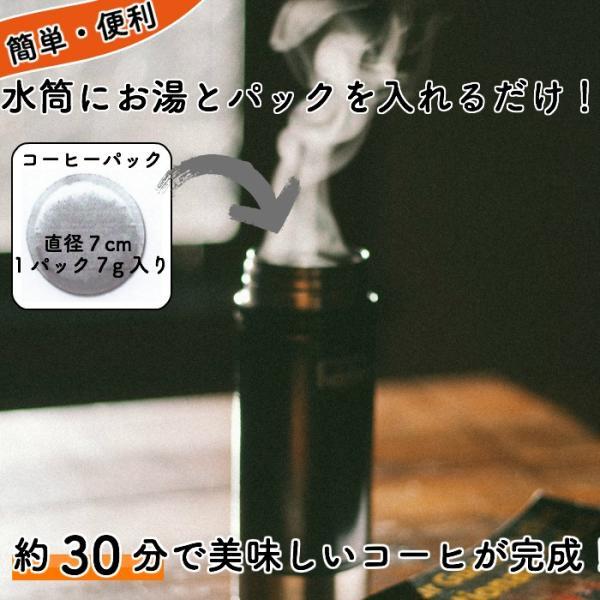 カフェインレス1種72杯 イタリア製 水出しコーヒー パック デカフェ アイスコーヒー セット 送料無料 japancapsule 02