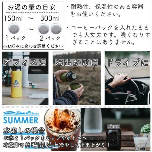 カフェインレス1種72杯 イタリア製 水出しコーヒー パック デカフェ アイスコーヒー セット 送料無料 japancapsule 03