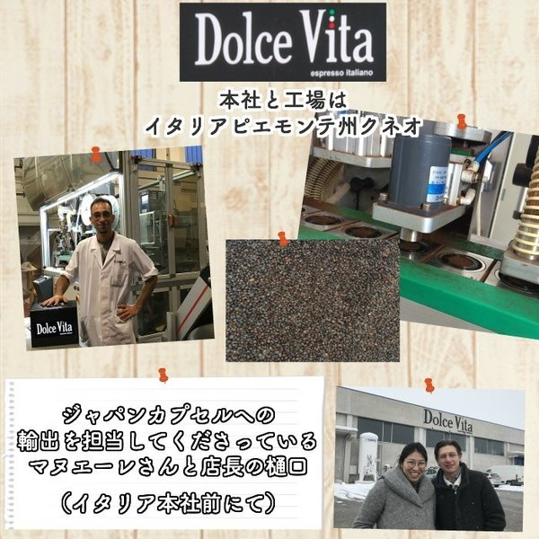 カフェインレス1種72杯 イタリア製 水出しコーヒー パック デカフェ アイスコーヒー セット 送料無料 japancapsule 05