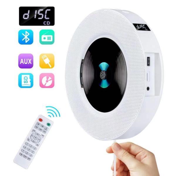 円型CDプレーヤー置き&壁掛け式1台多役ラジオBluetooth/CD/FM/USB/AUXなどに対応リモコン付き日本語説明書付