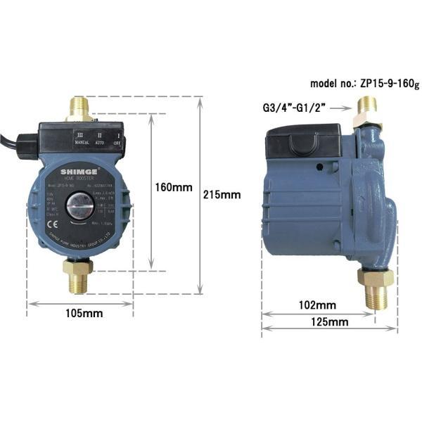 給湯・給水加圧ポンプ(ZP15-9-160g)流量スイッチ式/最大出力120W/単相110V japanecol 04