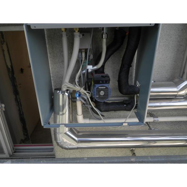 給湯・給水加圧ポンプ(ZP15-9-160g)流量スイッチ式/最大出力120W/単相110V japanecol 07