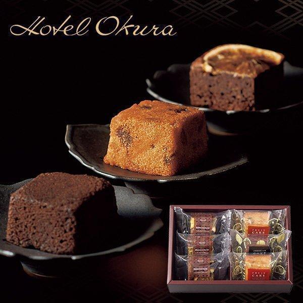 内祝い 内祝 お返し お菓子 スイーツ お取り寄せ ギフト 詰め合わせ 焼き菓子 ホテルオークラ ケーキ&ブラウニー 6個 HOCB-6N メーカー直送 おしゃれ 高級