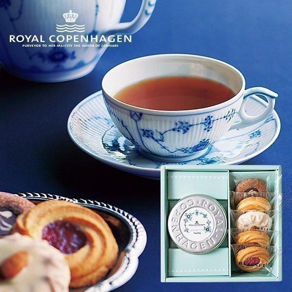 内祝い 内祝 お返し お菓子 スイーツ 紅茶 ギフト 詰め合わせ ロイヤルコペンハーゲン 4種のティーバッグセット 6個 YRC-15 メーカー直送