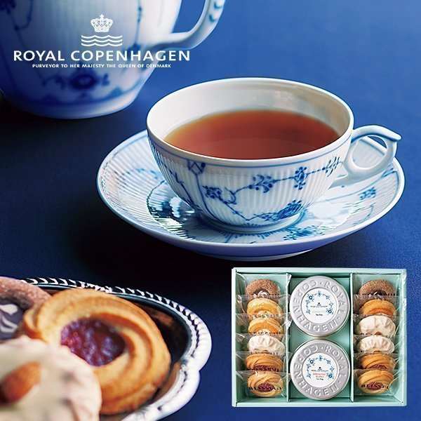 内祝い 内祝 お返し お菓子 スイーツ 紅茶 ギフト 詰め合わせ ロイヤルコペンハーゲン 4種のティーバッグセット 14個 YRC-30 メーカー直送 おしゃれ 高級