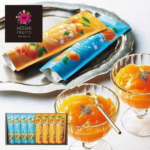 内祝い お返し お菓子 スイーツ ギフト 詰め合わせ ホシフルーツ 凍らせてもおいしい高級みかんジュレ 8袋 HFMZ-001 メーカー直送