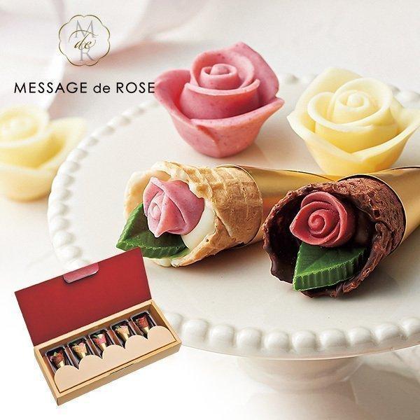 内祝い お返し お菓子 スイーツ ギフト チョコレート メサージュ・ド・ローズ TOKYOコーン・フルーリ 5個 19409 メーカー直送 おしゃれ 高級