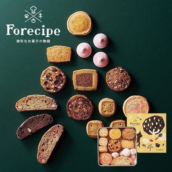 出産 内祝い お返し お菓子 スイーツ ギフト 詰め合わせ フォレシピ Forecipe ちいさな森のクッキーS 22枚 FRCP-15 メーカー直送 おしゃれ 高級 かわいい