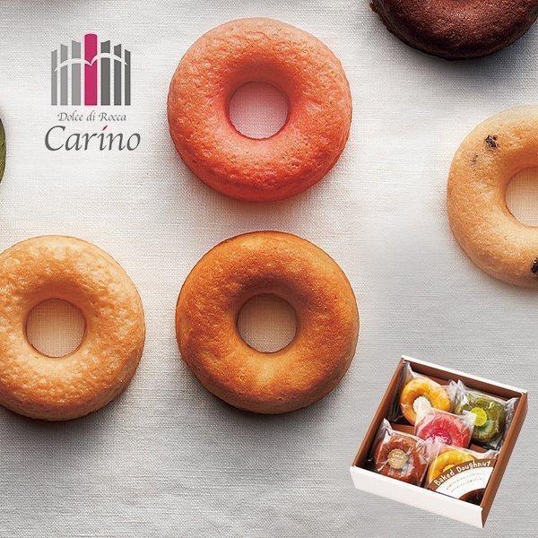 内祝い 内祝 お返し お菓子 スイーツ ギフト 詰め合わせ 焼き菓子 焼きドーナツ カリーノ カラフル焼ドーナツ 5個 CYD-10 メーカー直送