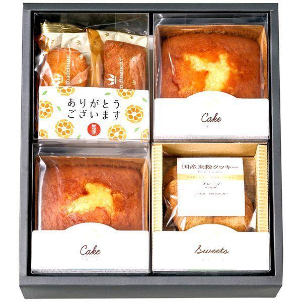 内祝い 内祝 お返し スイーツ ギフト パウンドケーキ 米粉クッキー セット ありがとうスイーツ UNA4SN (10)【納期:約14日】