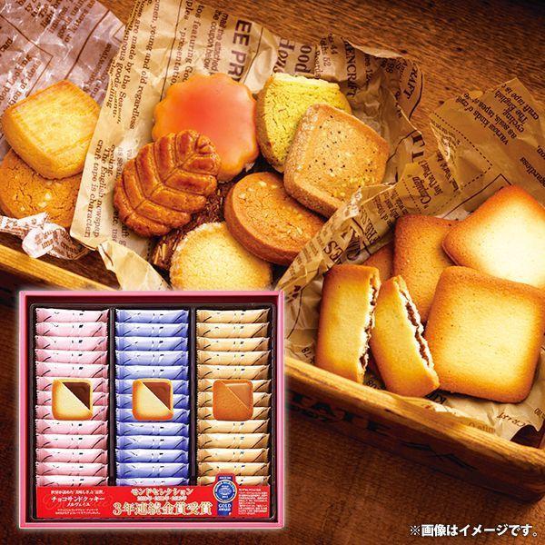 内祝い 内祝 お返し スイーツ ギフト セット 焼き菓子 詰合せ クッキー メルヴェイユ 39枚入 銀座コロンバン東京 (10)【納期:約14日】