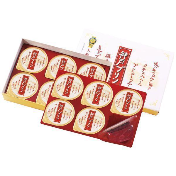 内祝い 内祝 お返し スイーツ ギフト セット プリン 神戸プリン 10個入 焼き菓子 詰合せ KBP-10 (6)【納期:約14日】