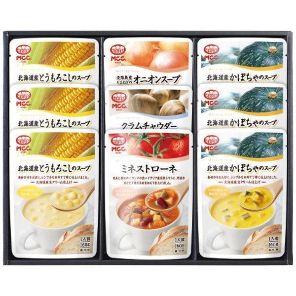 内祝い 内祝 お返し スープ ギフト セット コーン ミネストローネ かぼちゃ 詰合せ MCC SG-20A (6)