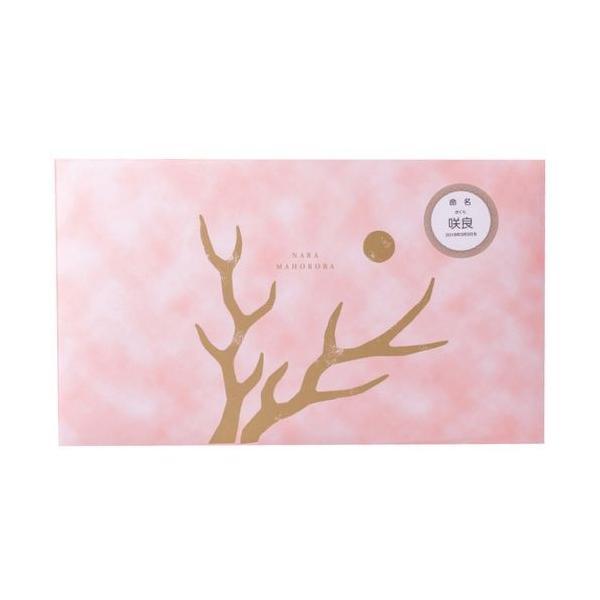 内祝い 内祝 お返し 名入れ お菓子 ギフト セット 奈良 MAHOROBA 焼菓子 NMA-30 (1) 【納期:注文後約14日】【10個以上から注文可】|japangift|02