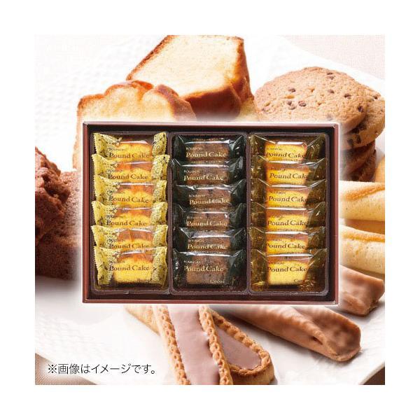 お歳暮 御歳暮 お取り寄せスイーツ 洋菓子 お取り寄せ ギフト 詰め合わせ ブルボン パウンドケーキ セレクション PS-10 お返し 挨拶 食品