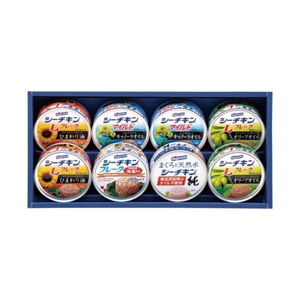 お歳暮 御歳暮 シーチキン ノンオイル 缶詰 水産物加工品 詰め合わせ セット はごろも はごろもフーズ シーチキン ギフト SX-20R 食品