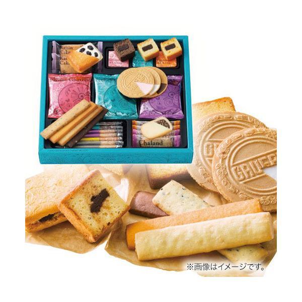 お歳暮 御歳暮 上野風月堂 ゴーフルアソート お取り寄せスイーツ クッキー 焼き菓子 お取り寄せ 高級 ギフト 詰め合わせ FGAS-20 食品