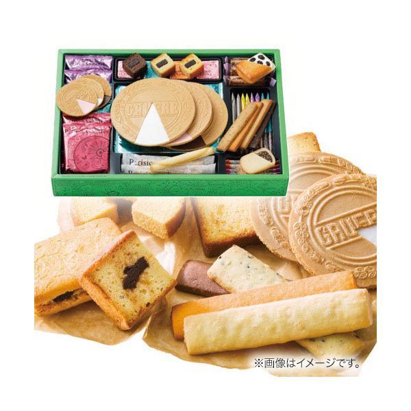 お歳暮 御歳暮 上野風月堂 ゴーフルアソート お取り寄せスイーツ クッキー 焼き菓子 お取り寄せ 高級 ギフト 詰め合わせ FGAS-30 食品