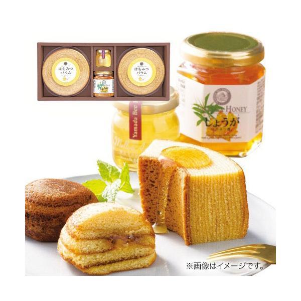 お歳暮 御歳暮 山田養蜂場 バウムクーヘン お取り寄せスイーツ 洋菓子 ギフト 詰め合わせ はちみつバウム お楽しみセット BGK-30 食品