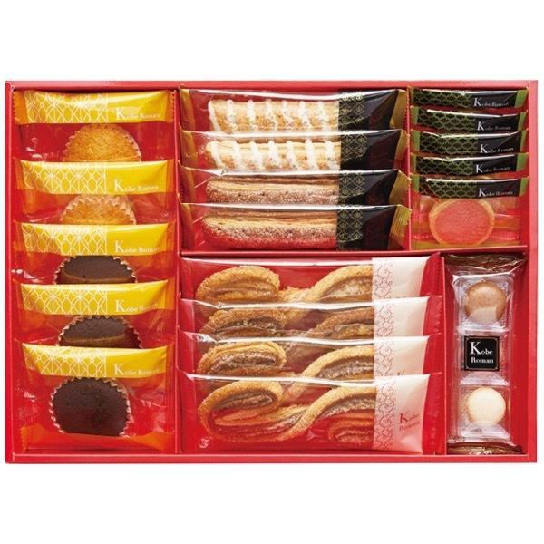 お中元 御中元 2021 お取り寄せ スイーツ 焼き菓子 個包装 詰め合わせ 神戸浪漫 スイーツアソートメント SAN-20 お返し 挨拶 お礼 食品