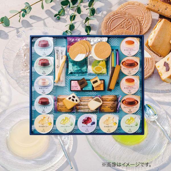 お中元 御中元 2021 上野風月堂 お取り寄せスイーツ スイーツ ゼリー 洋菓子 ギフト エブリーセット FE-50 お返し 挨拶 お礼 食品