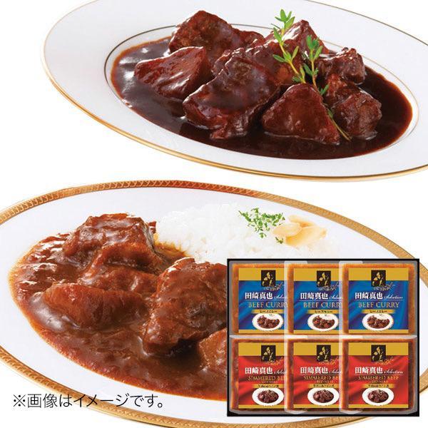 お中元 御中元 2021 高級 カレー レトルト お取り寄せ 伊藤ハム 田崎真也セレクション ビーフカレー 牛肉の赤ワイン煮ギフト ST-35 食品