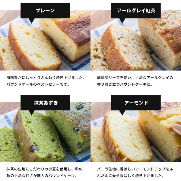 お歳暮 お菓子 ギフト 内祝い 内祝 お返し 出産内祝い スイーツ スタバ スターバックス コーヒー パウンドケーキ セット 3個入 おしゃれ 洋菓子 詰め合わせ|japangift|08