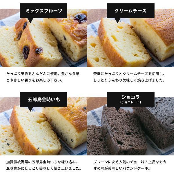 お歳暮 お菓子 ギフト 内祝い 内祝 お返し 出産内祝い スイーツ スタバ スターバックス コーヒー パウンドケーキ セット 3個入 おしゃれ 洋菓子 詰め合わせ|japangift|09