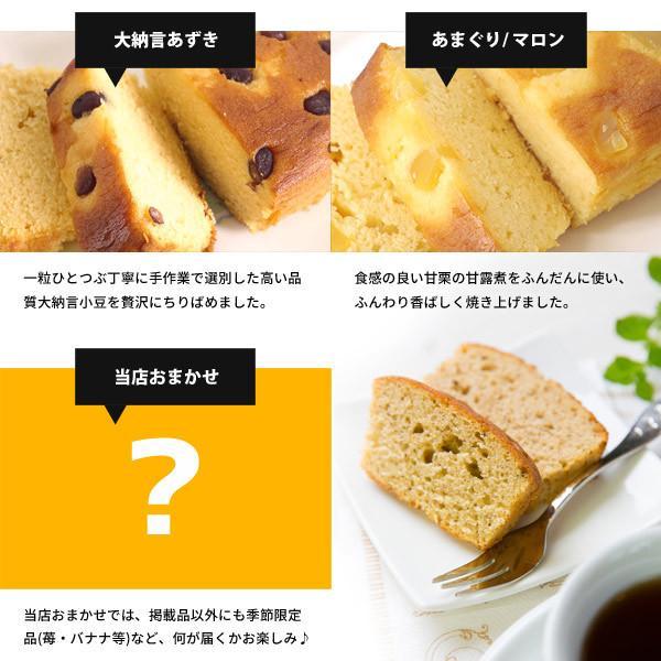 お歳暮 お菓子 ギフト 内祝い 内祝 お返し 出産内祝い スイーツ スタバ スターバックス コーヒー パウンドケーキ セット 3個入 おしゃれ 洋菓子 詰め合わせ|japangift|10