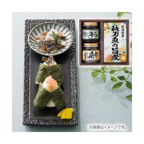 内祝い 内祝 お返し 瓶詰め ギフト ご飯のお供 魚介類の缶詰・瓶詰 雅和膳 詰合せ 2200-15 (20)