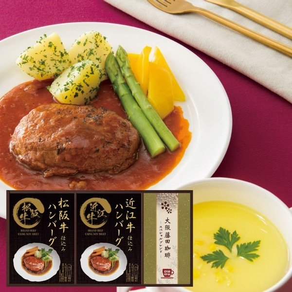 内祝い 内祝 お返し 肉加工品 セット 牛肉 レトルト 食品 レンジで簡単! 松阪牛 近江牛仕込み ハンバーグ 詰合せ MHF-BE (30)