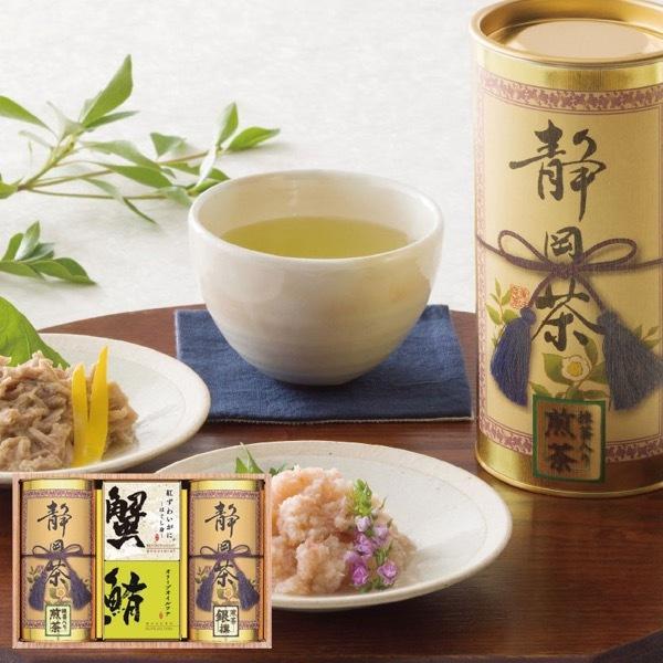 内祝い 内祝 お返し 日本茶 茶葉 お茶 ギフト日本茶葉 カニ缶 缶詰 詰め合わせ 和彩撰 静岡茶 かに缶 ツナ缶 詰合せ SKK-50 (20)