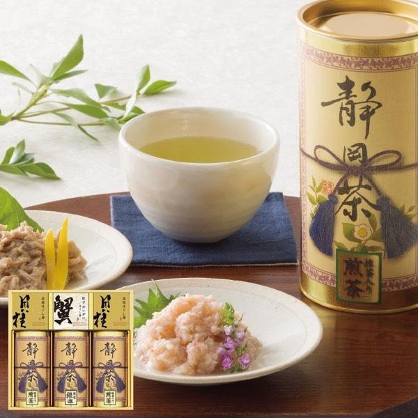 内祝い 内祝 お返し 日本茶 茶葉 お茶 ギフト日本茶葉 カニ缶 缶詰 詰め合わせ 和彩撰 静岡茶 かに缶 貝柱缶 詰合せ SKK-80 (10)