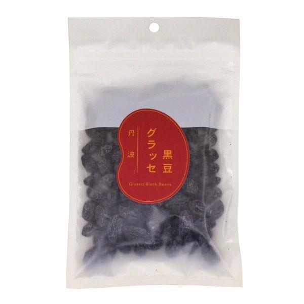 【商品お届けまで最大約2週間】黒豆グラッセ (110g)