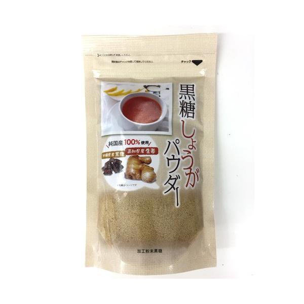 【商品お届けまで最大約2週間】黒糖生姜パウダー (250g)
