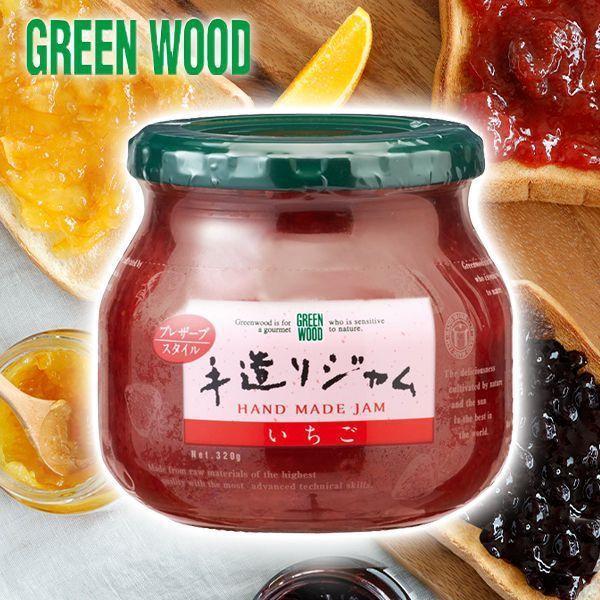 ジャム 手造りジャム いちご 320g 1個 ごろっと果実 プレザーブスタイル 無添加 GREEN WOOD グリーンウッド (12)