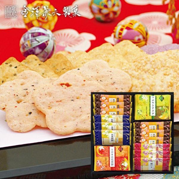 お菓子 詰め合わせ スイーツ ギフト 和菓子 内祝い 内祝 お返し せんべい 米菓 金澤兼六製菓 兼六の華 KRH-10R (15)