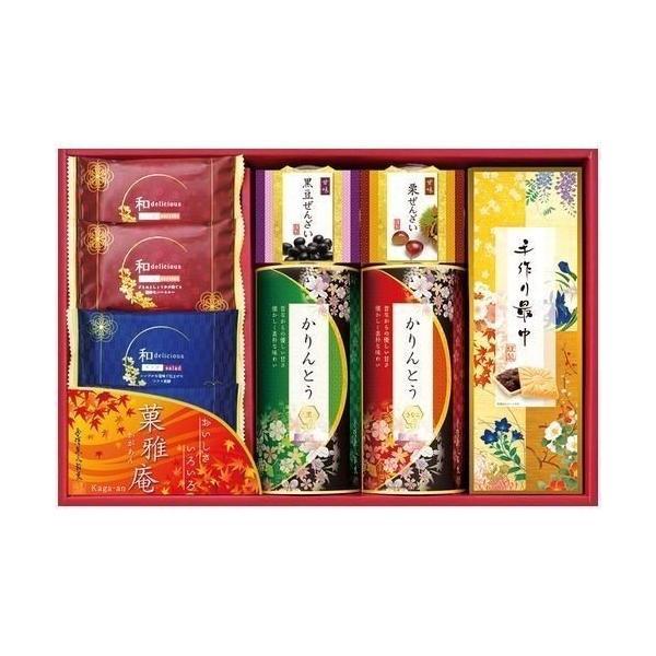 内祝い 内祝 お返し 最中 煎餅 せんべい かりんとう ギフト セット 詰め合わせ 金澤兼六製菓 菓雅庵 TMS-20R (10)