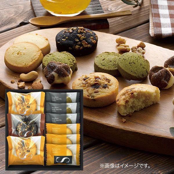 内祝い 内祝 お返し お菓子 詰め合わせ ギフト セット  ごろっとナッツフィナンシェ & クッキー FN-15CS  (28)
